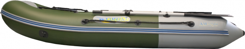 admiral 290 1
