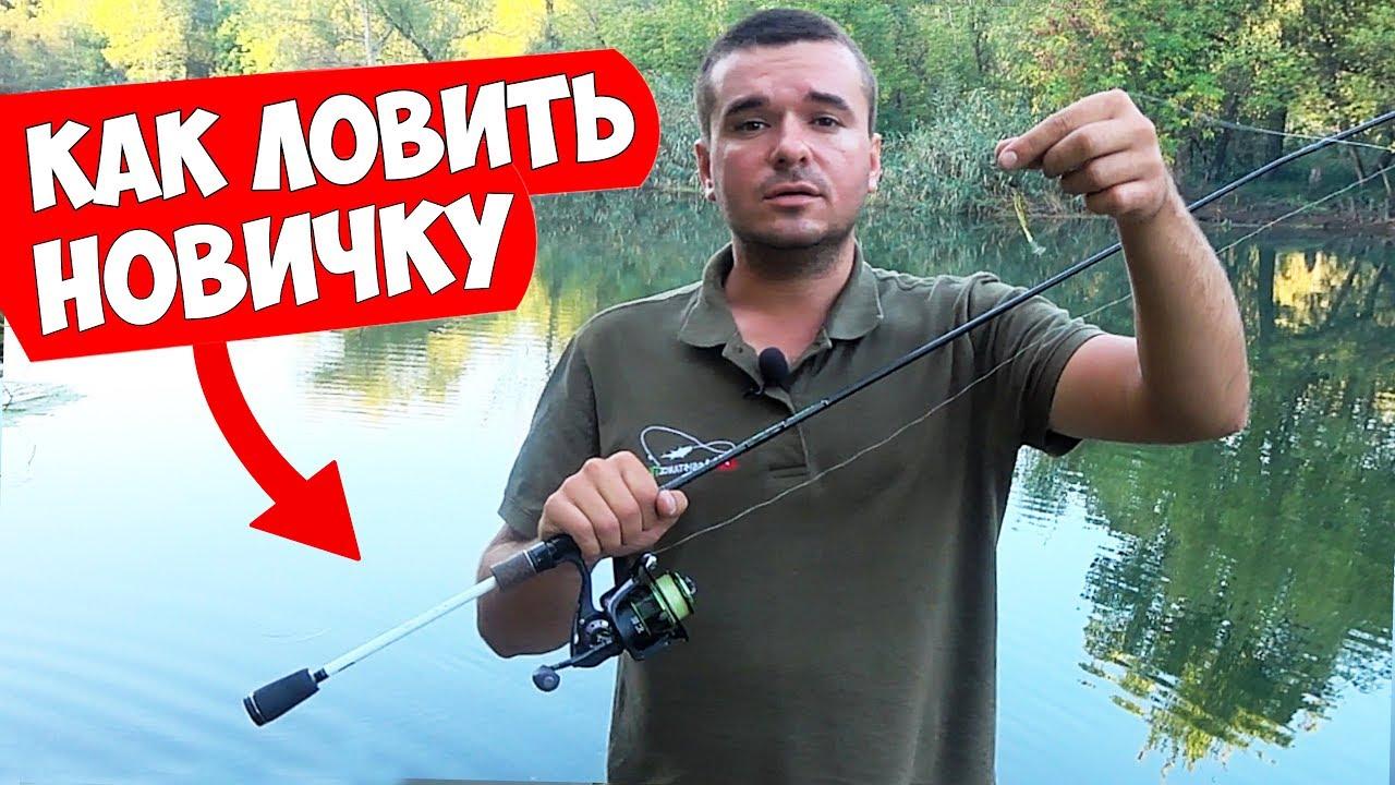 kak lovit na spinning rybu